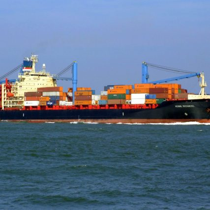 aenne rickmers, ship, vessel